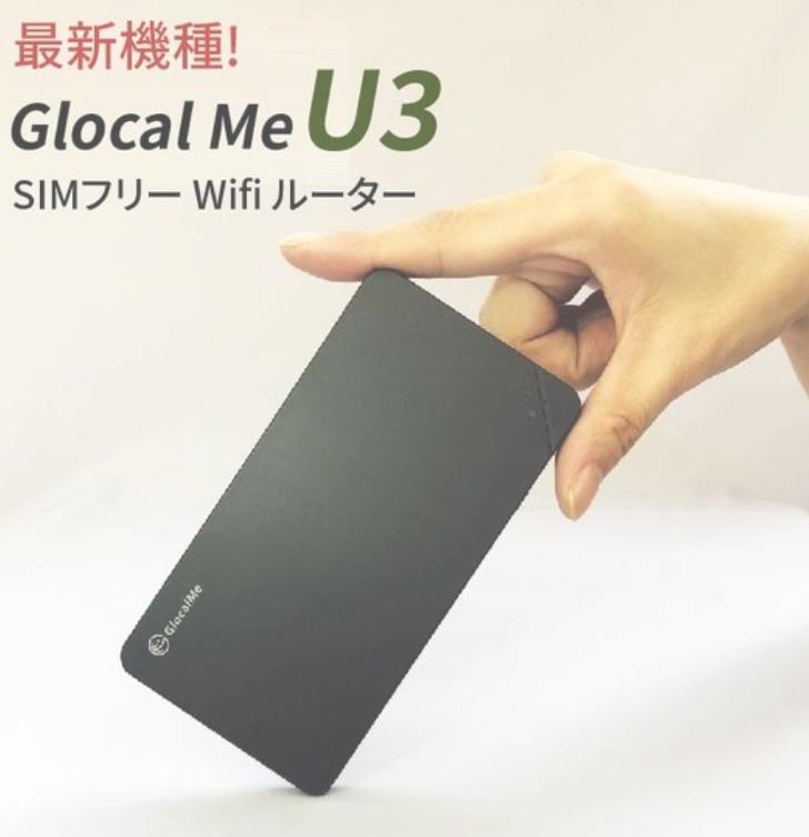 U3 の仕様 (U2sの後継機種)
