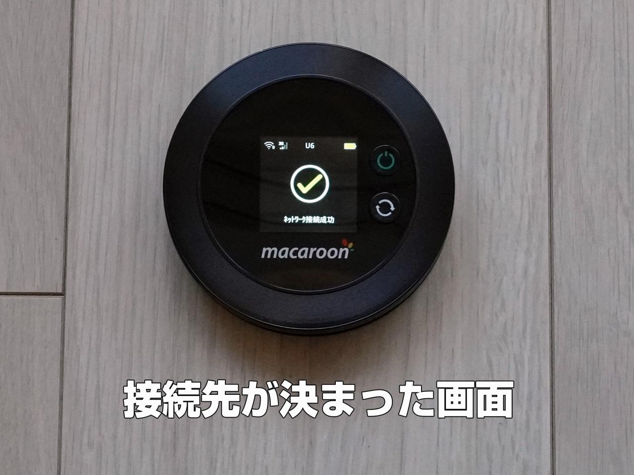 Macaroon M1 は、接続先を見つけました