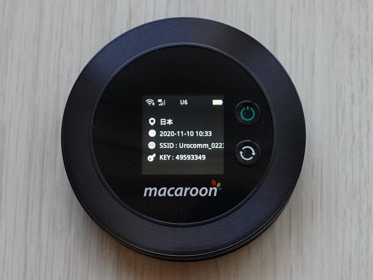 Macaroon M1 戻る画面